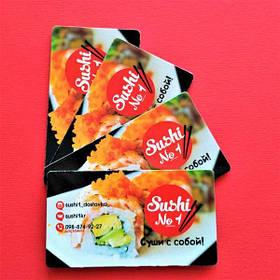 Магнитные визитки 4