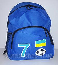 Рюкзак мужской синий