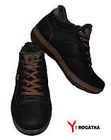 Мужские зимние нубуковык ботинки, MISHEL, черные со светло коричневыми вставками