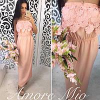 Платье женское макси с открытыми плечами и кружевом 4 цвета SML1458