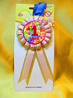 Детская медаль юбилейная для девочек Возраст Цифры