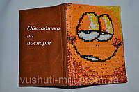 Обложка на паспорт ЗНП-06
