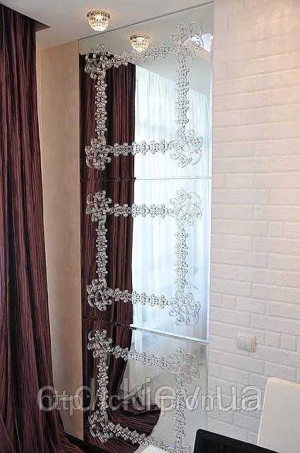 Зеркала с декоративным узором