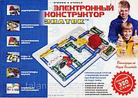 Электронный конструктор 320