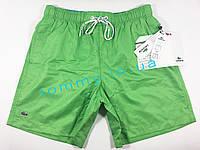 Мужские плавки/шорты Lacoste | Лакоста зеленые