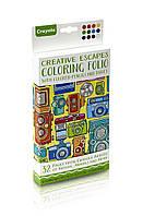 Crayola Набор для творчества премиум класса Creative Escapes Aged Up Coloring Folio with Pencils