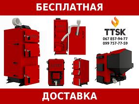 Котлы Altep (Альтеп) (12 - 1200 кВт): длительного горения, пеллетные, жаротрубные, промышленные.