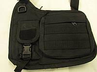 Подсумки для ношения предметов и скрытое ношение оружия