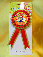 Медаль подарочная  Выпускник детского сада // Выпускница детского сада