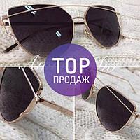 Женские солнечные очки Dior, золотистые, модные / Женские металические солнцезащитные очки 2017