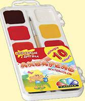 Краски акварельные медовые Гамма Увлечения 10 цветов пластиковый пенал 312044