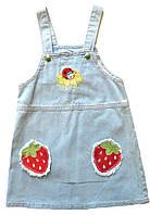 Джинсовый сарафан/платье для девочки Gloria Jeans 17
