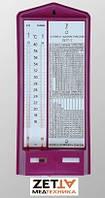 Гигрометр психрометр ВИТ-2 купить в Днепре