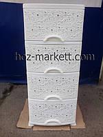Комод пластиковый белый ажурный с закрытыми боками Украина