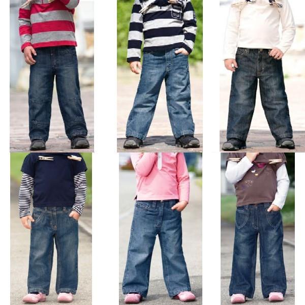 Демісезонна колекція для хлопчиків