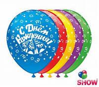 """Воздушные шарики с Днем рождения пингвины шелкография 12"""" (30 см)  ТМ Show"""