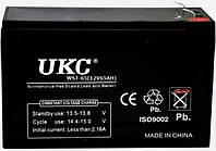 Аккумуляторная Батарея UKC 12 V 65 А Мощный аккумулятор
