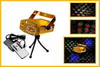 Лазерная Музыкальная Установка Лазерный Проектор YX 032