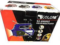 Фонарь ручной с FM приемником Golon RX-660 REC USB/SD MP3
