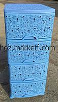 Комод пластиковый голубой ажурный с закрытыми боками Украина