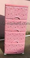 Комод пластиковый розовый ажурный с закрытыми боками Украина