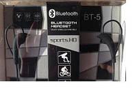 Вакуумные беспроводные Bluetooth стерео наушники BТ-5, bluetooth наушники для телефона, блютуз наушники
