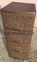 Комод пластиковый коричневый ажурный с закрытыми боками Украина