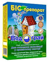 Биопрепарат Водограй, 200 г