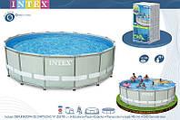 INTEX 28322 Бассейн каркасный круглый 488х122 см (видео, фильтр-насос 5,6 м3/ч 220В, лестница, настил, тент)