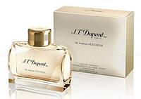 Женская парфюмерия Dupont