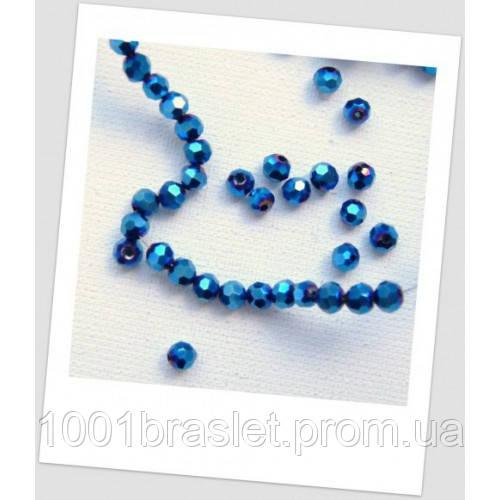 Бусина синяя зеркальная, хрустальная граненая круглой формы,  4 мм - 1001braslet.com.ua в Киеве