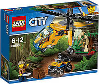 Lego City Джунгли Грузовой вертолёт исследователей джунглей 60158