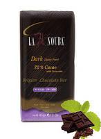 Чёрный шоколад с какао-бобами без сахара 85 г