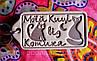 Брелки, сувениры Моїй Киці від Котика