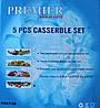 Набор кастрюль эмалированных PREMIER 5 шт со стеклянной крышкой, фото 5