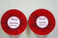 Віялові кола на паличці червоні, фото 1