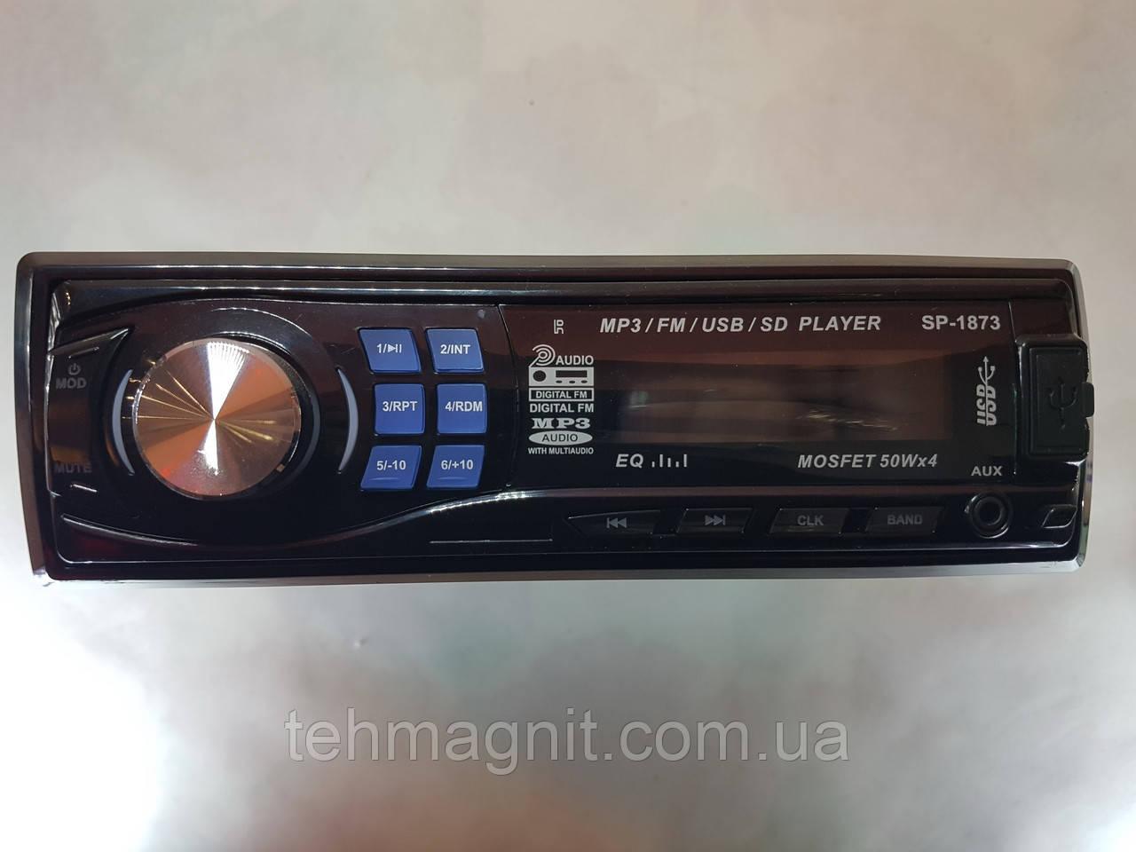 Автомагнитола с съемной панелью SP-1873 USB, Micro SD, МР3