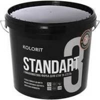 Краска Kolorit Standart 3 Колорит Стандарт 3 (Интериор Стандарт), 9л