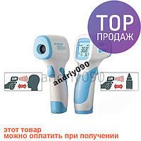 Градусник универсальный пирометр BIT-220 термометр