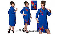 Женское платье рубашка асимметрия тонкая костюмка украшено вышивкой размеры 48-56