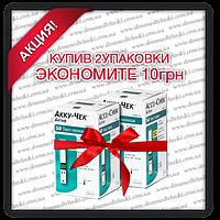 """Набор тест-полосок """"Акку-Чек Актив"""" 2 уп. (100 шт.)"""