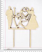Топер Love и молодожены 20,5 х 16,5 см