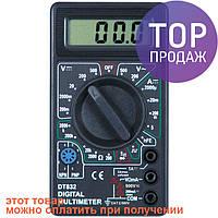 Мультиметр DT 832 / Ручной измерительный прибор