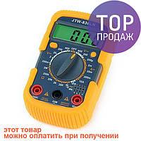 Тестер цифровой, мультиметр UK-830LN / Ручной измерительный прибор