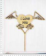 "Топер Сердце с крыльями ""I love you""  16 х 15 см"