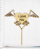 "Топер Сердце с крыльями ""I love you""  21 х 20,5 см"