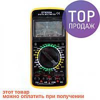 Цифровой профессиональный мультиметр DT-9205A / Ручной измерительный прибор