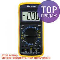 Цифровой профессиональный мультиметр DT-9208A / Ручной измерительный прибор