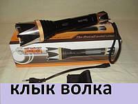 Электрошокер Wolf, Клык Волка, мощный шокер-фонарь 70000KV