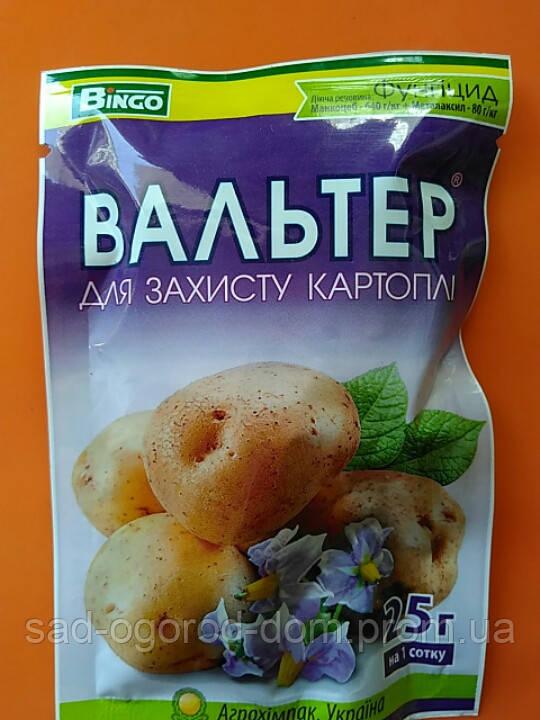 Вальтер фунгицид для картофеля 25г